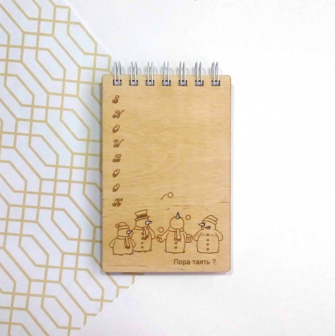 """Деревянный блокнот """"Snowbook"""", А6"""